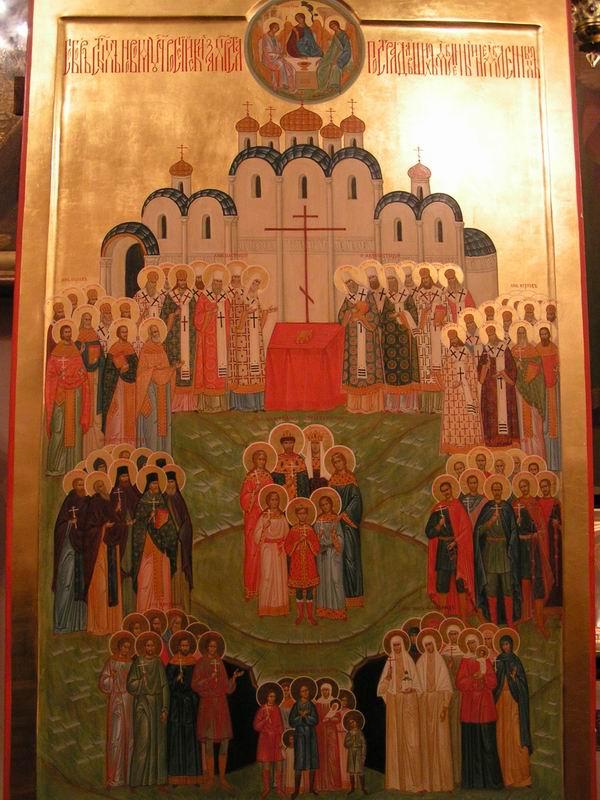 Именины православные у мирона